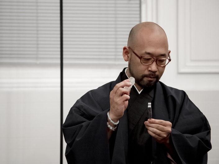 Maaya Wakasugi - calligraphe
